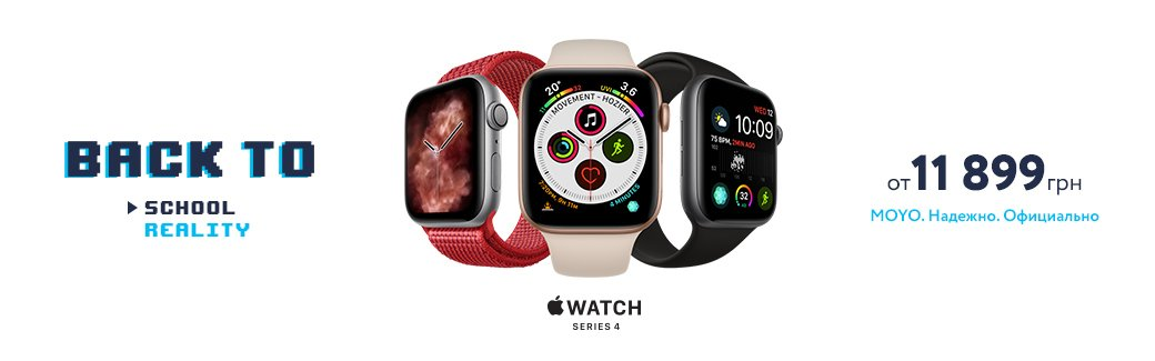 Apple Watch Series 4- Малая форма в своей лучшей форме