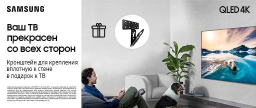 Покупай телевизор Samsung 95