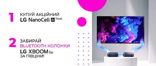 Покупай акционный телевизор LG Nano Cell, возьми bluetooth колонки LG за полцены