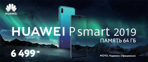 Телефоны (Смартфоны) Huawei