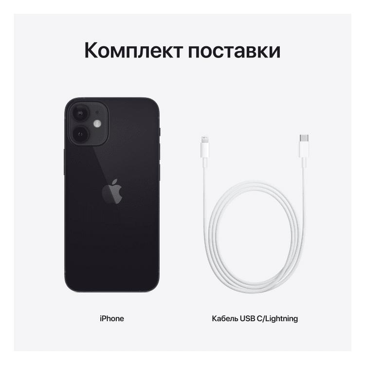 Комплект поставки iPhone 12 mini