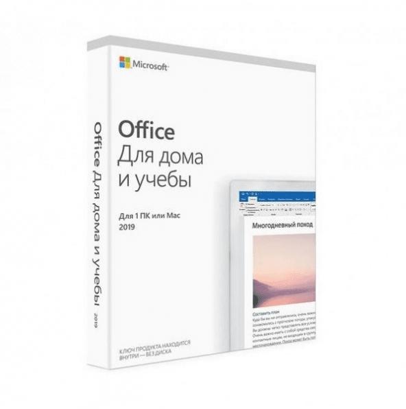 Офисные программы Microsoft