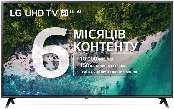 HDR телевізор LG