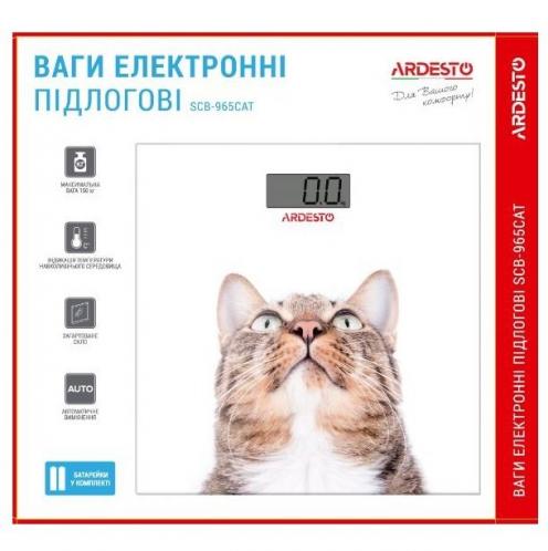 Напольные весы Ardesto