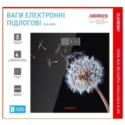 Точные электронные напольные весы Ardesto