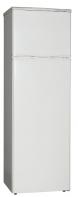 Встраиваемый холодильник с небольшой морозильной камерой