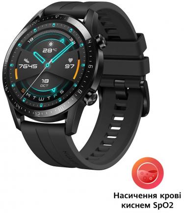 Alt: Спортивные Смарт-часы Huawei