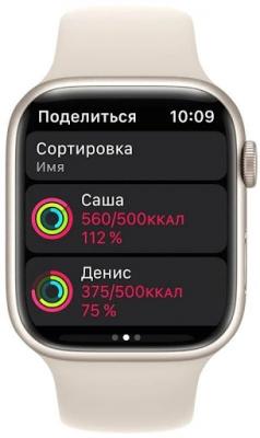 Смарт-часы Apple Watch 7