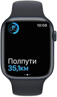 Смарт-часы Apple Watch 7 с режимом для велосипедистов