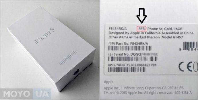 Восстановленный iPhone: коробка и маркировка