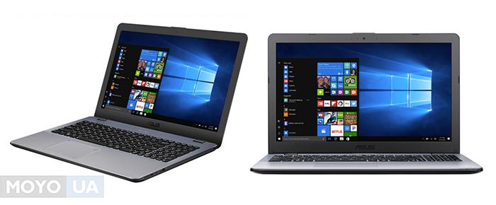 Удобный и производительный лэптоп серии Х