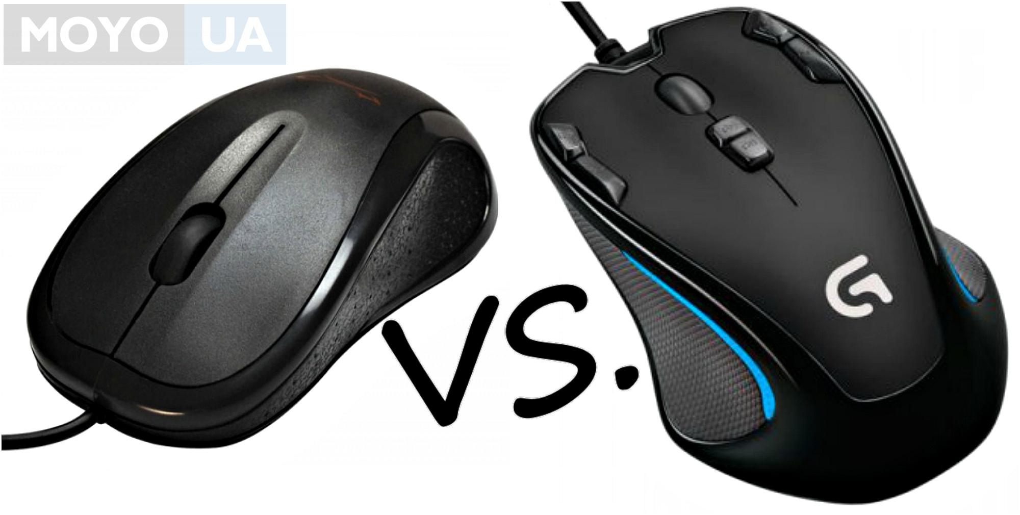 Офисная и игровая мышь