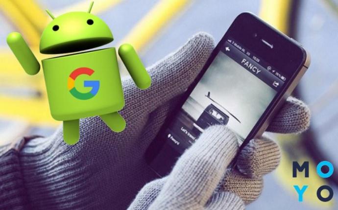 Как пользоваться андроид-смартфоном
