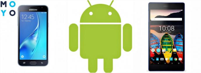 Удаленное управление Android-устройствами