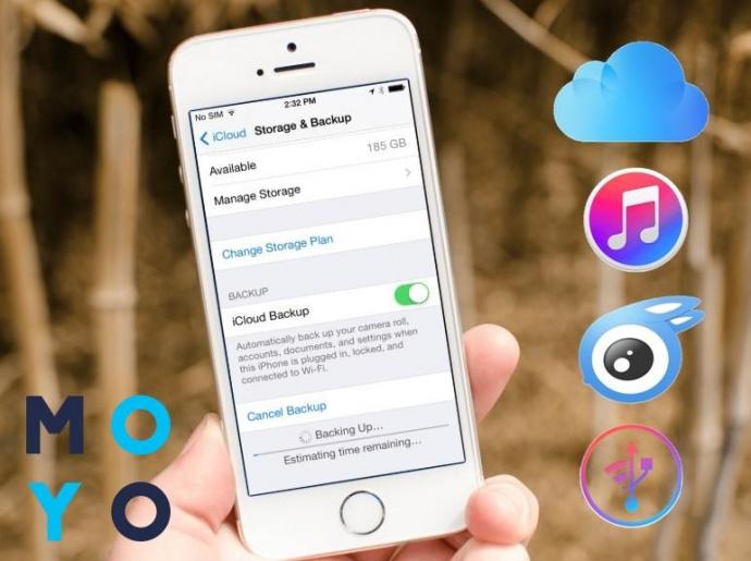 Как сделать резервную копию на iPhone