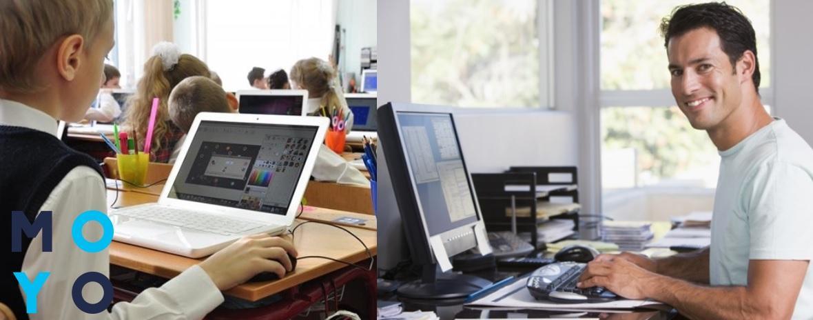 Компьютер или ноутбук для учебы