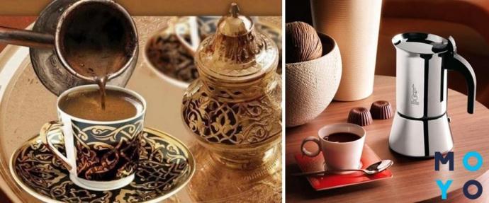 Кофе, приготовленное в турке и гейзерной кофеварке