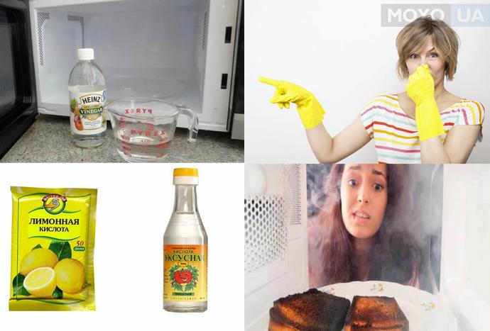 Лимонная кислота и уксус помогут убрать неприятные запахи в СВЧ-печке