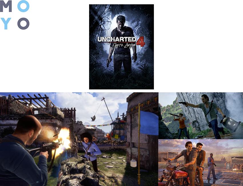 Завершающая серию игра Uncharted 4
