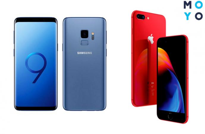 Самсунг С9 и Айфон 8 Плюс