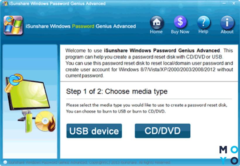 WinPassKey шукає пароль в кеші