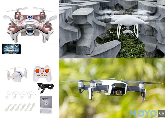 детские и профессиональные дроны