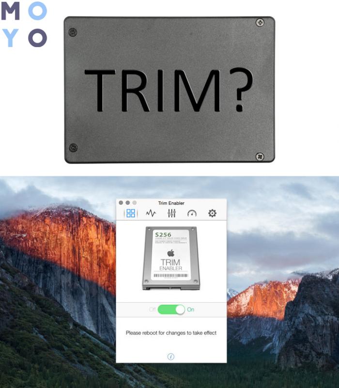 включение функции Трим с программой TRIM Enabler
