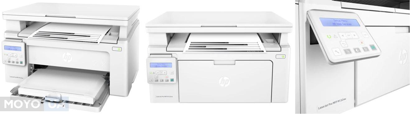 МФУ HP LJ Pro M130nw c Wi-Fi