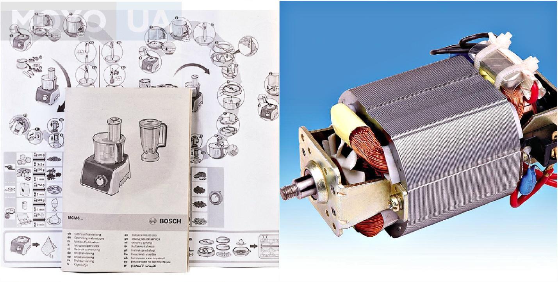 Инструкция и мотор кухонного комбайна