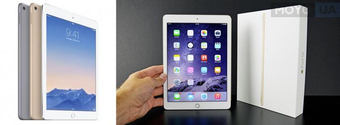 iPad Air 2: еще тоньше и удобнее