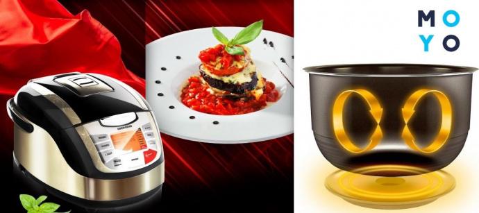 Блюдо, приготовленное в мультиварка с 3Д-нагревом