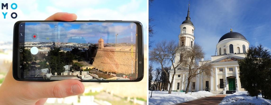 Съемка при дневном свете на Samsung Galaxy S9 +