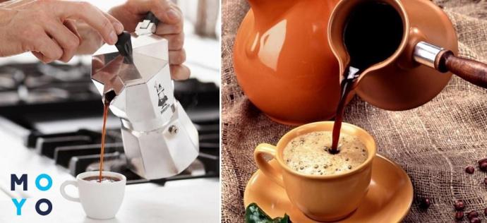 Гейзерная кофеварка и турка с кофе