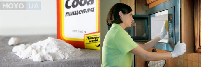 Сода — отличный помощник для чистки микроволновки
