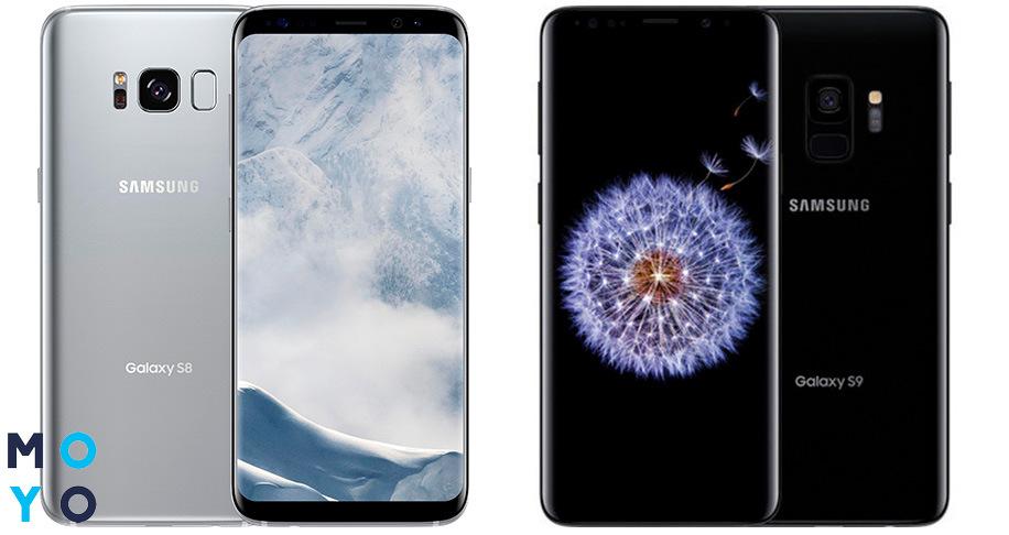 Смартфоны Samsung Galaxy S8 и Samsung Galaxy S9