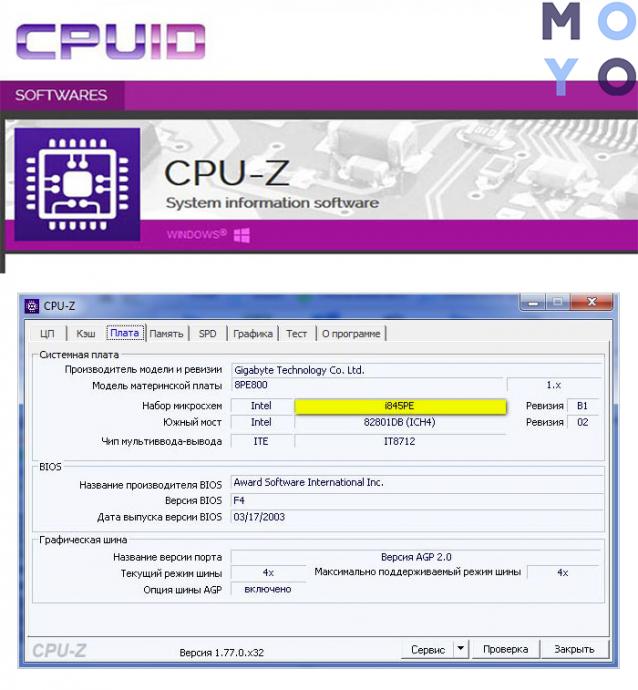 определяем чипсет системной платы в CPU Z
