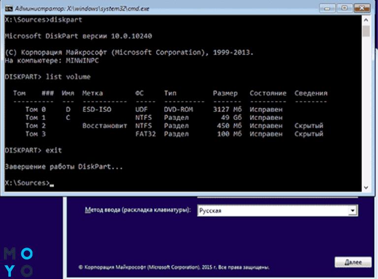 Скидання пароля за допомогою вбудованого облікового запису Адміністратора