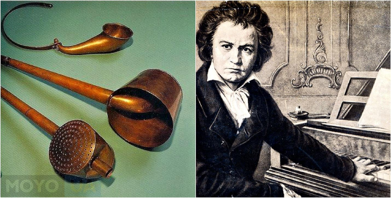 Технология костной проводимости во времена Бетховена