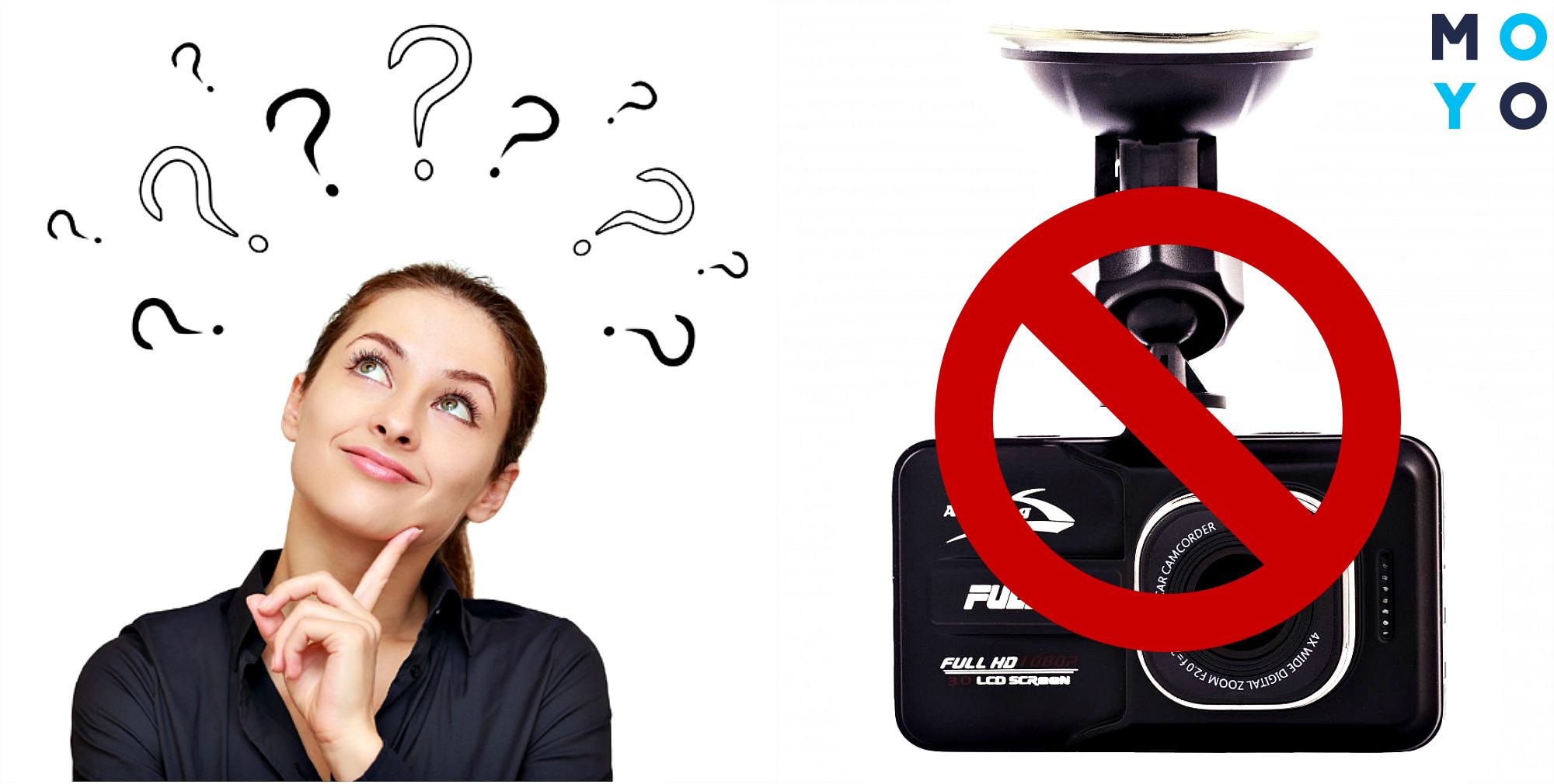 Почему запрещают видеорегистраторы?