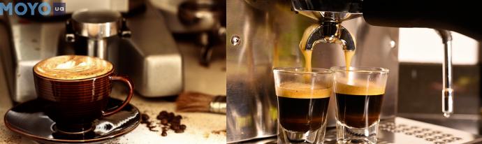 Кофемашина – хороший кофе и прекрасное настроение