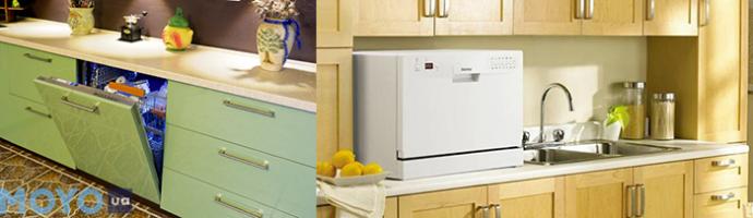 Отличия встраиваемой и отдельностоящей посудомоечных машин
