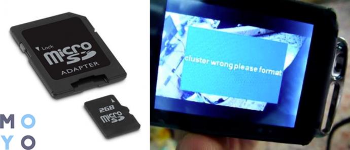 Неисправности карты памяти или адаптера