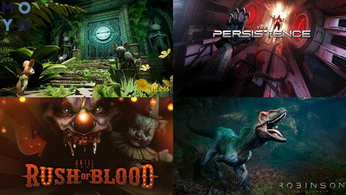 лучшие игры для PS4 VR
