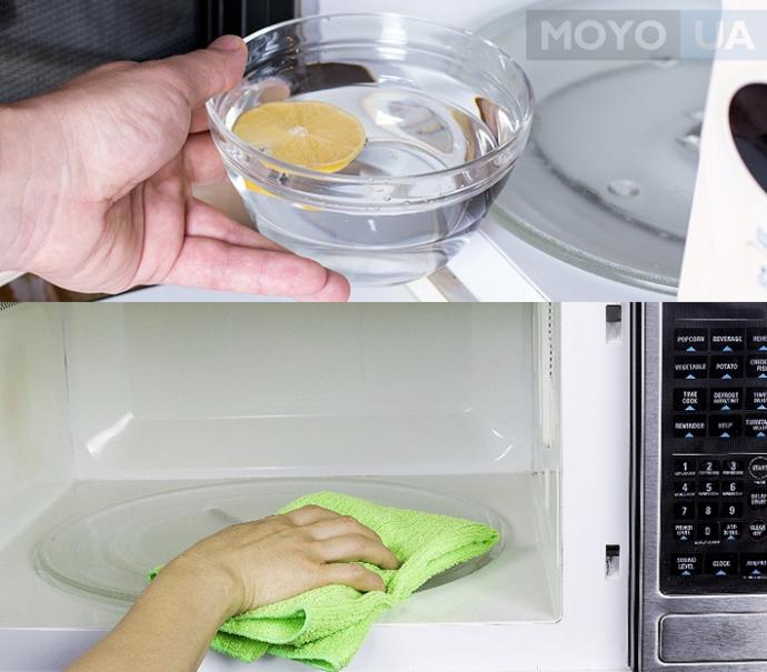 """Эффект """"паровой бани"""" для мытья микроволновки"""