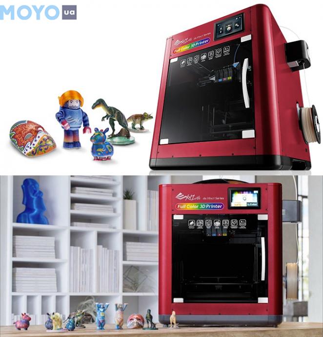 3D-принтер XYZ Printing da Vinci Color
