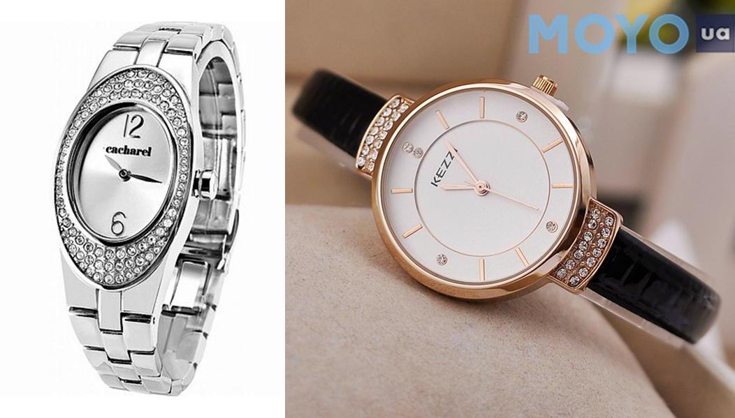Женские часы с браслетом и ремешком