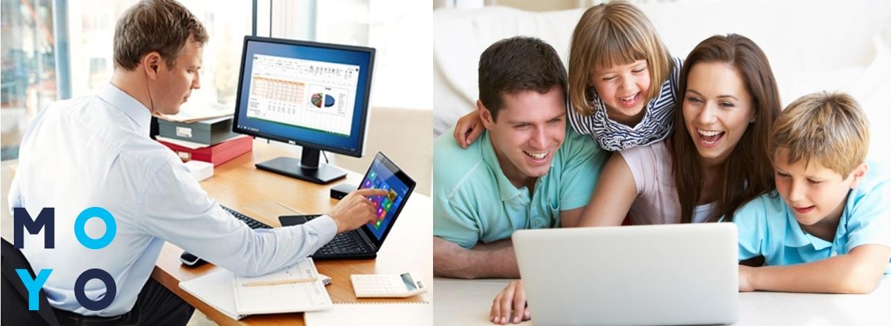 Компьютер или ноутбук для дома или на работу
