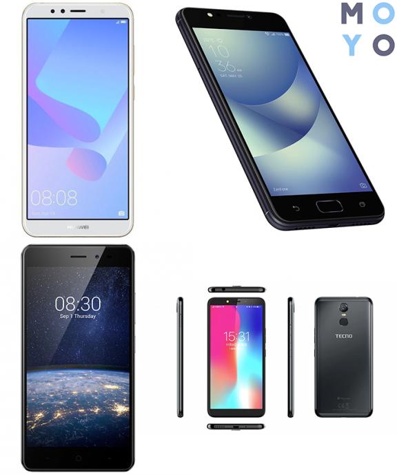 классные смартфоны до 4000 грн