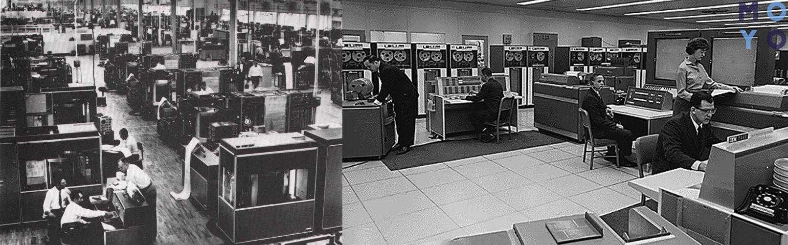 Работа в IBM в середине 20 века