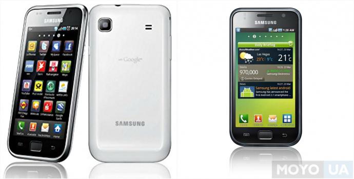 Samsung Galaxy S1 GT-I9000